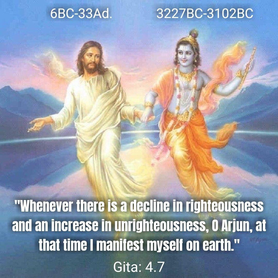 Hare Krishna Dating sito