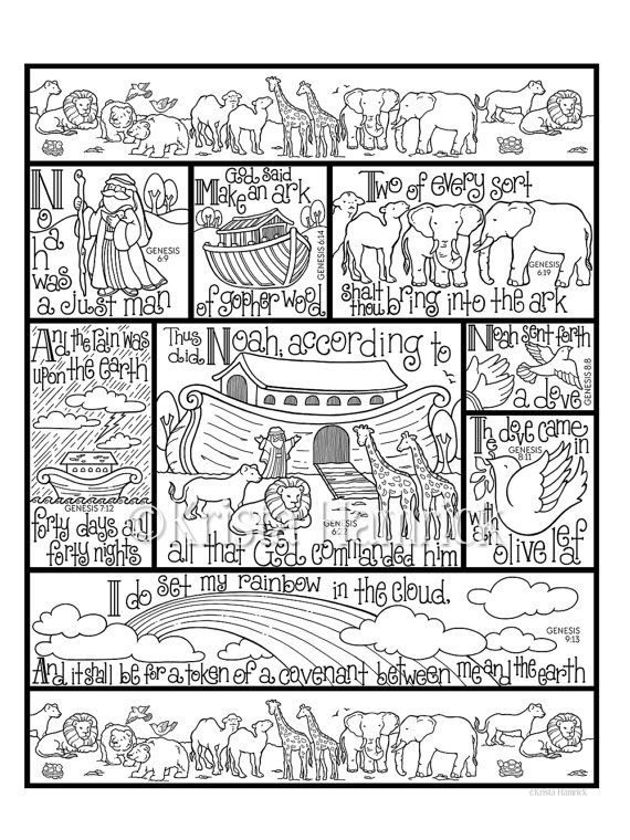 Noahs Ark Coloring Page Three Sizes Included 85X11 8X10 6X8 Perfect For Sunday School Age Children Or Adults This Depicts The Story Of