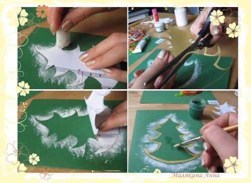 Как делать открытки детям видео 173