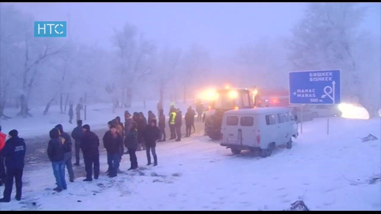 Бишкек-Дача-Суу Авиакырсык болгон жерден ТҮЗ алып көрсөтүү // НТС // 16....