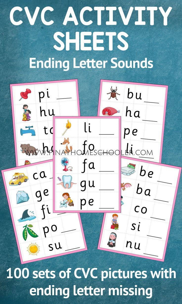 Montessori Pink Series Ending Letter Sounds Activity