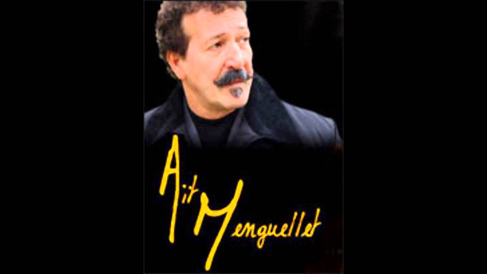 Les Grands Classiques de Lounis Ait Menguellet | Musique ...