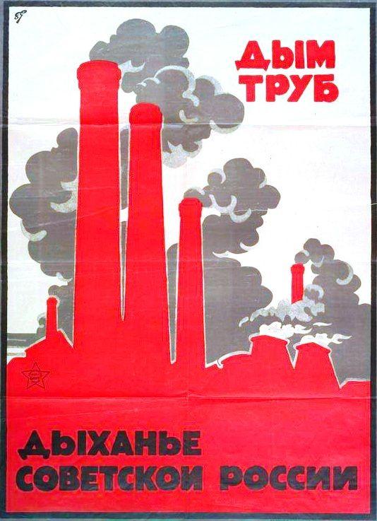 Art - Poster - Political - Russia - Russia smokestack poster