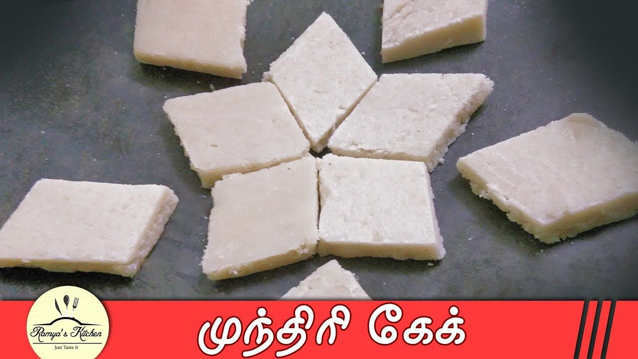 Munthiri Cake In Tamil Kaju Katli Recipe In Tamil Kaju Katli Tamil Cooking Recipes Snack Recipes Recipes