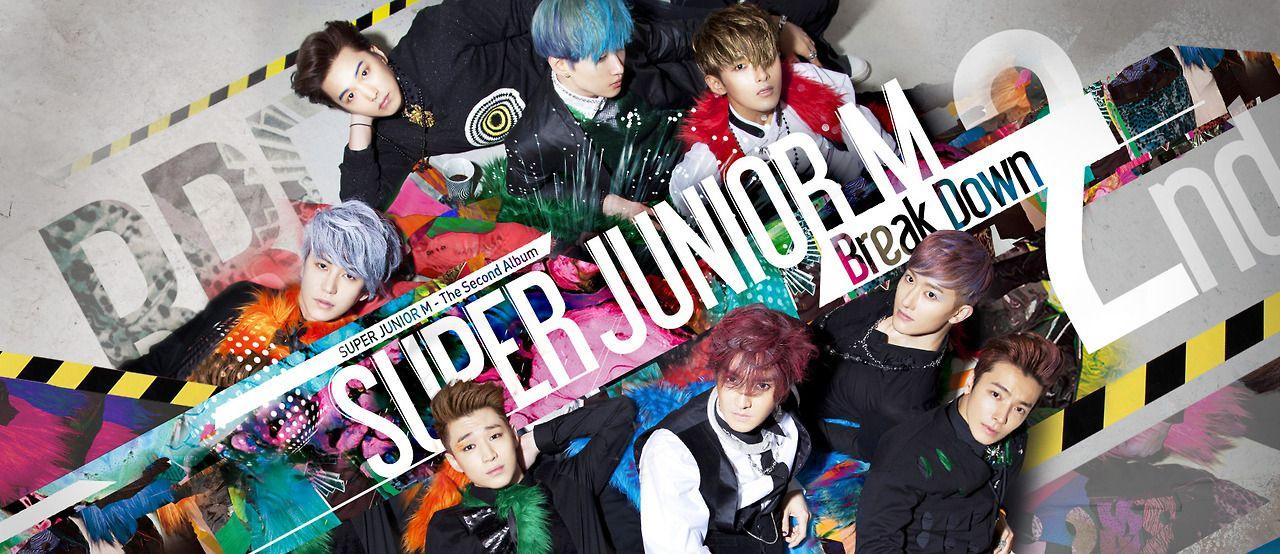 Just Share New Background Wallpaper For Kpop Collections Download Album BreakDown SuperJuniorM HD At Bestkpopwallpaper