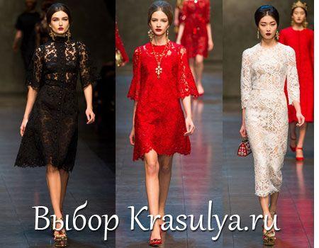 Красное платье от dolce gabbana