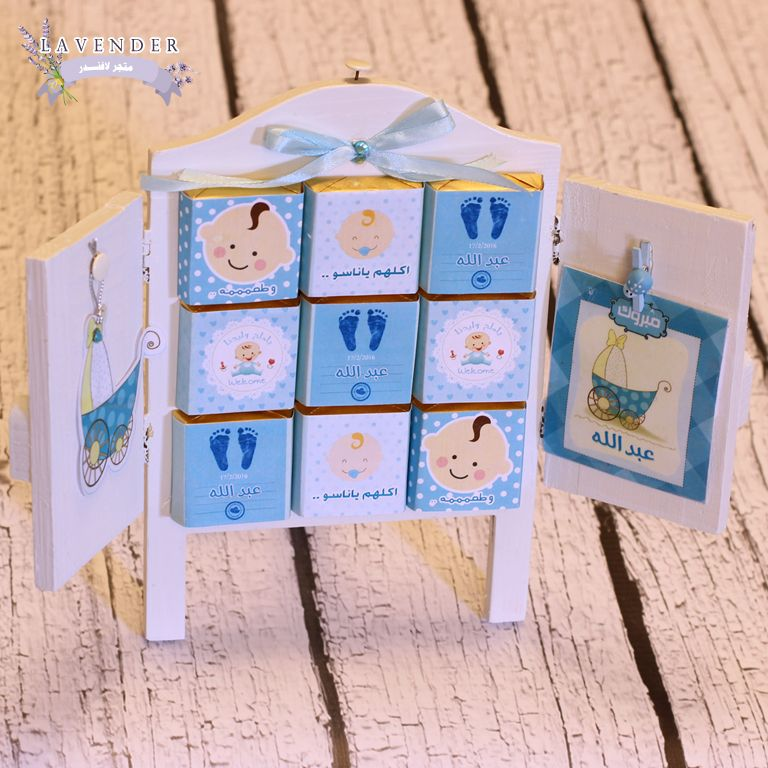 Pin By Special Gifts On Diy Handmade Baby Girl Art Diy Bow Baby Party