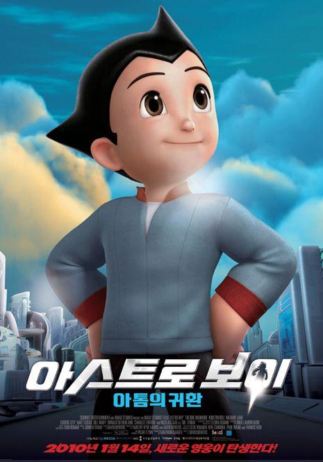 Pin De Lusin Kostandyan En 2009 Astro Boy Movie Super Heroe Mi Heroe Favorito Heroe