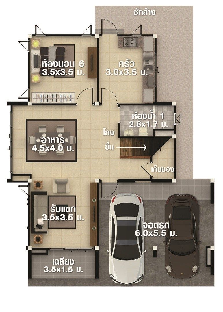 House Plans Idea 8 5x12 5 With 6 Bedrooms House Plans S 6 Bedroom House Plans Home Design Plans Bedroom House Plans