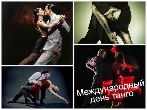 международный день танго картинки - Поиск в Google | для ...