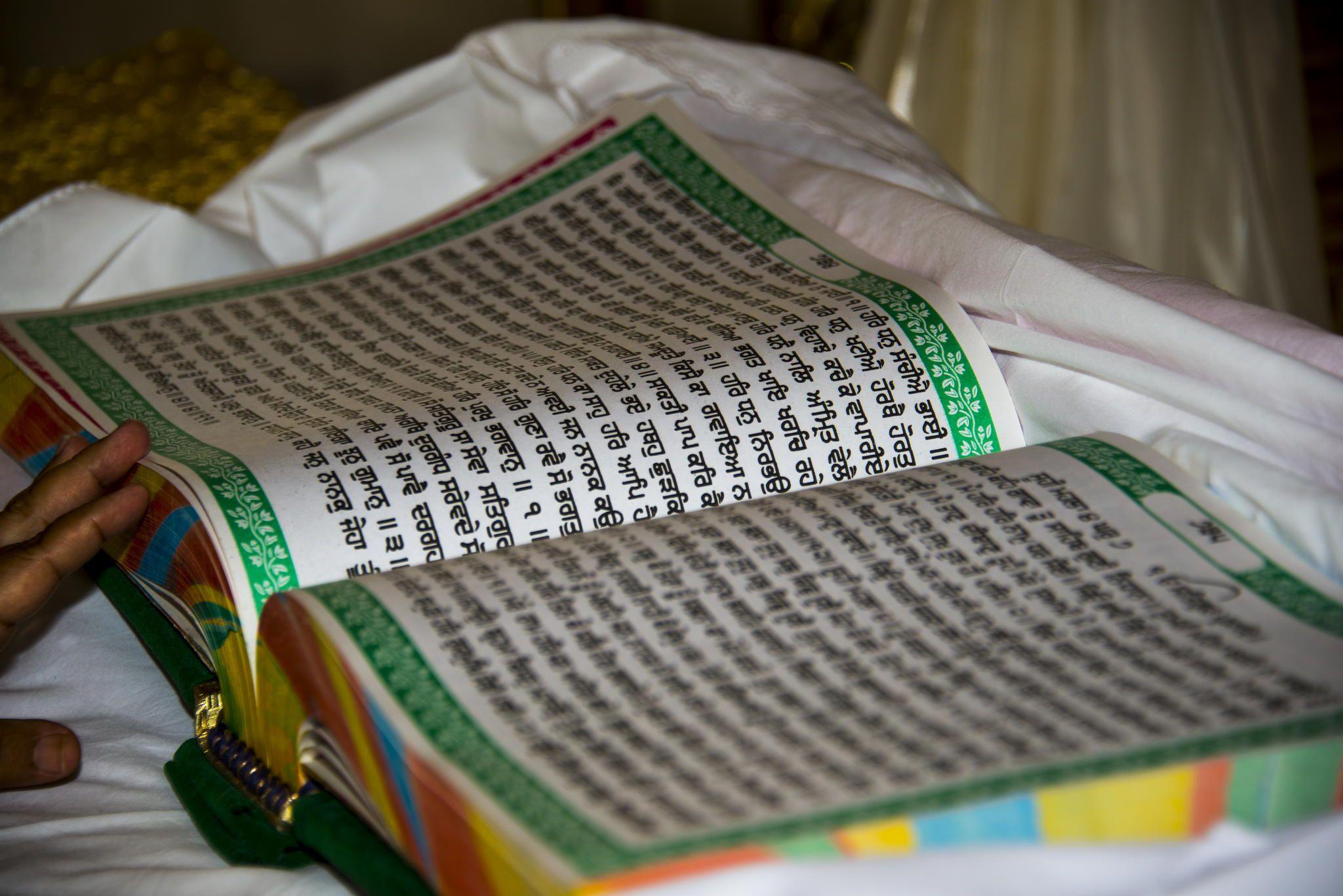 Guru granth sahib guru granth sahib the holy scripture