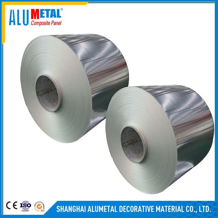 High Quality Sublimation Aluminum Sheet Like Chromaluxe Unisub Standard China Aluminum Chromaluxe Aluminum Aluminium Sheet