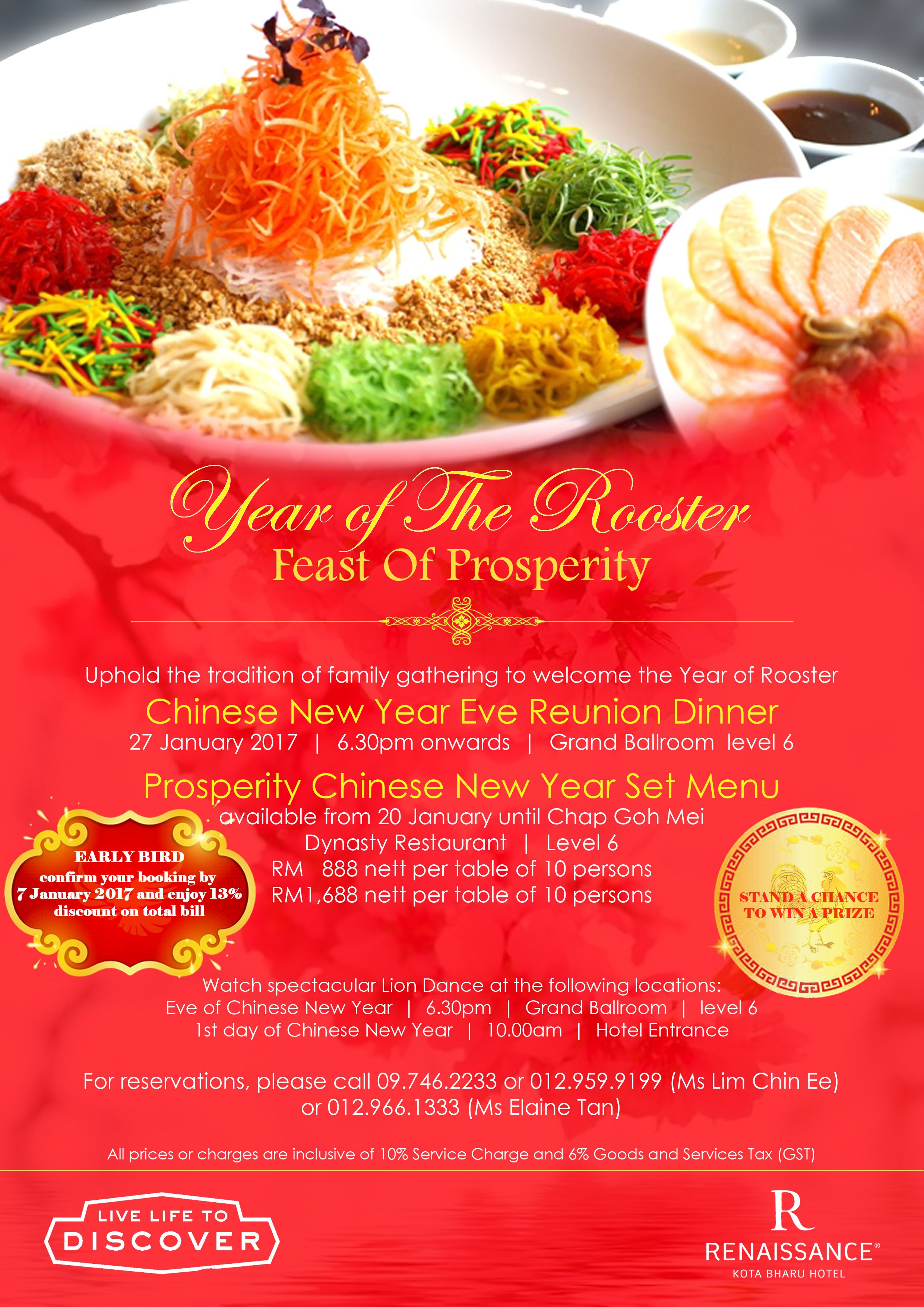 Chinese New Year Eve Reunion Dinner At Renaissance Kota Bharu Chinese New Year Eve Dinner Rooster Chinese New Year