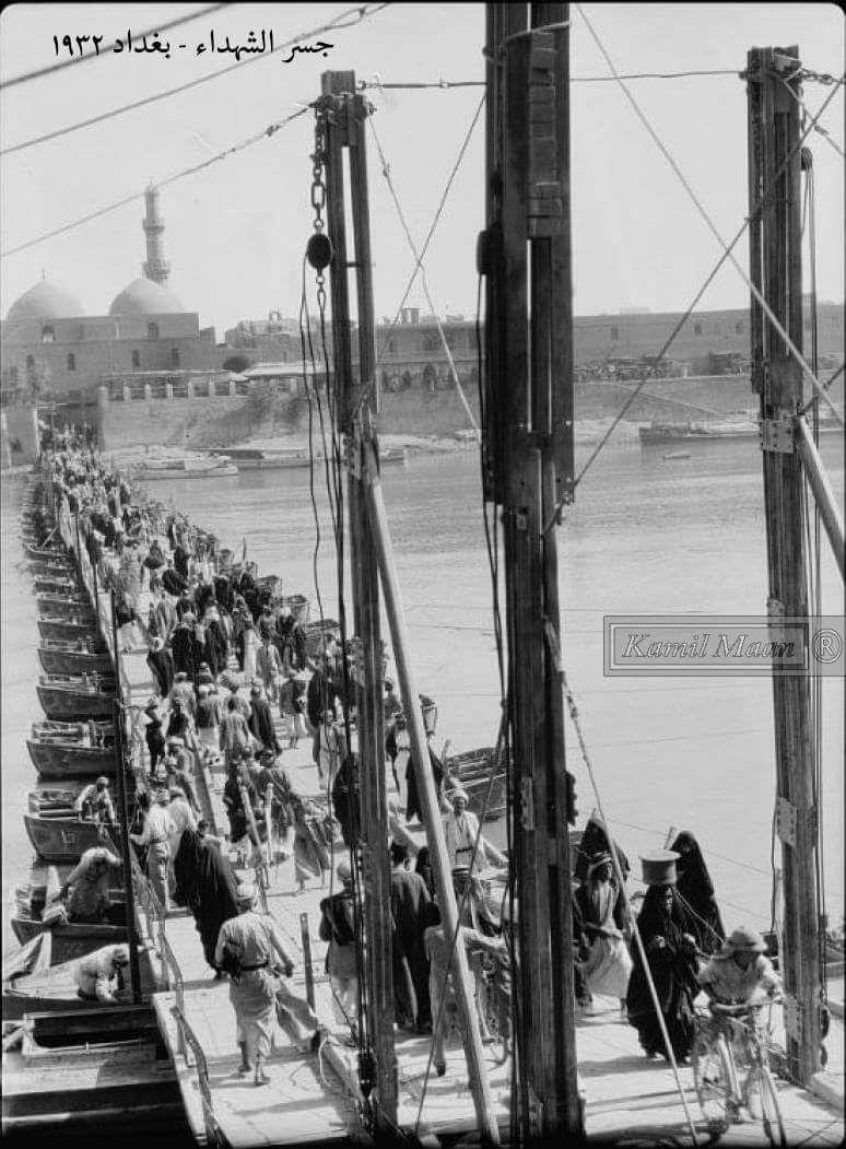 الجسر العتيق او جسر الكطعة او الشهداء عام 1932