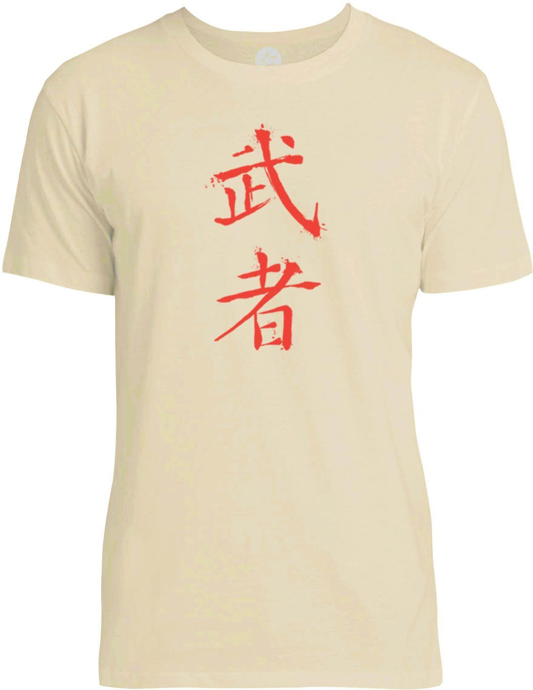 7e7a53bc Warrior Chinese Symbol (Red) Mens Fine Jersey T-Shirt | Products | T ...