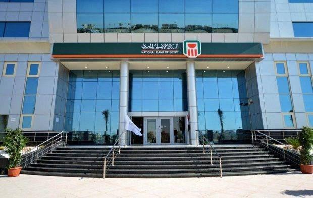 الأهلي يقرض العربية للأسمنت 231 مليون جنيه لتمويل مشروعاتها أعلنت الشركة العربية ل House Styles Building Egypt