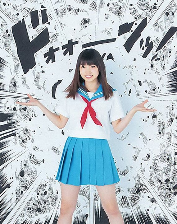 太田夢莉の制服画像
