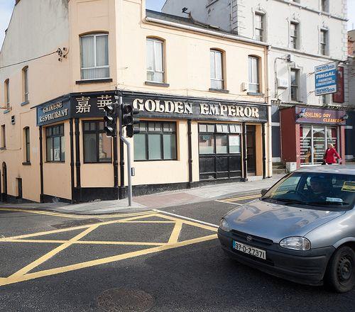 Balbriggan Chinese Restaurant Golden Emperor Chinese Restaurant County Dublin Dublin City