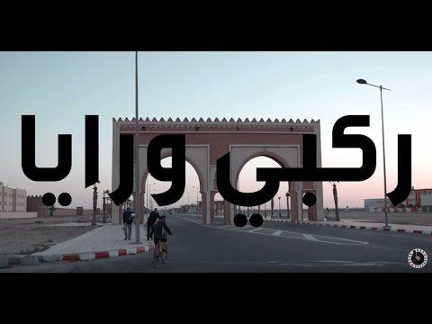 GROUP DOUEH & CHEVEU - MOTO 2 PLACES (OFFICIAL VIDEO)  #cevafin