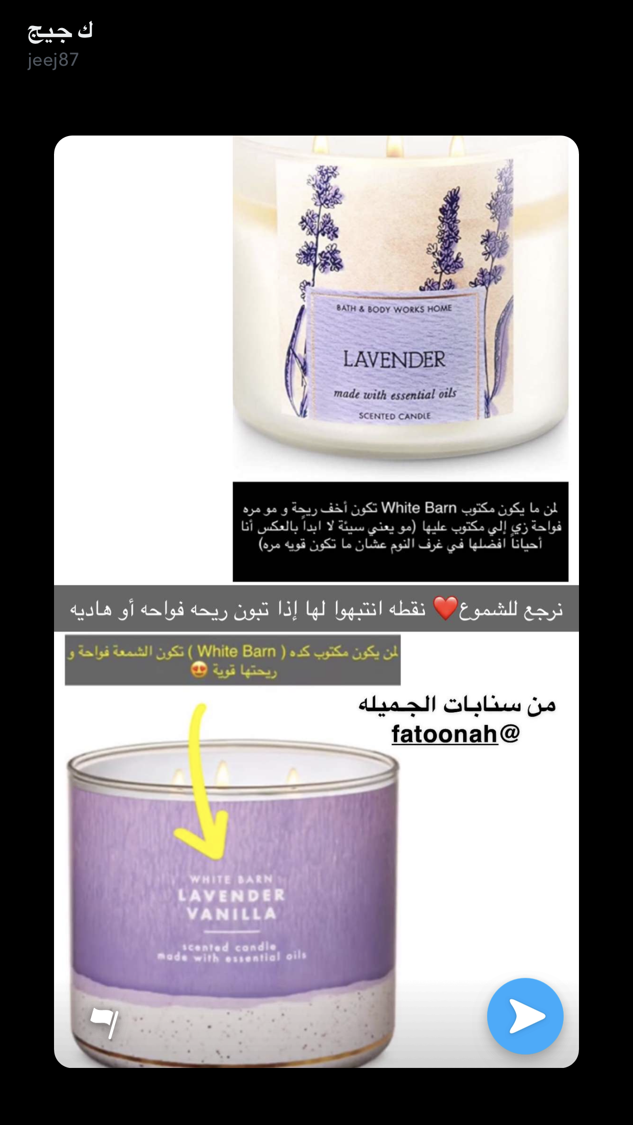 Pin By زينه On عطر Candle Scent Oil Essential Oil Scents Bath And Body Works