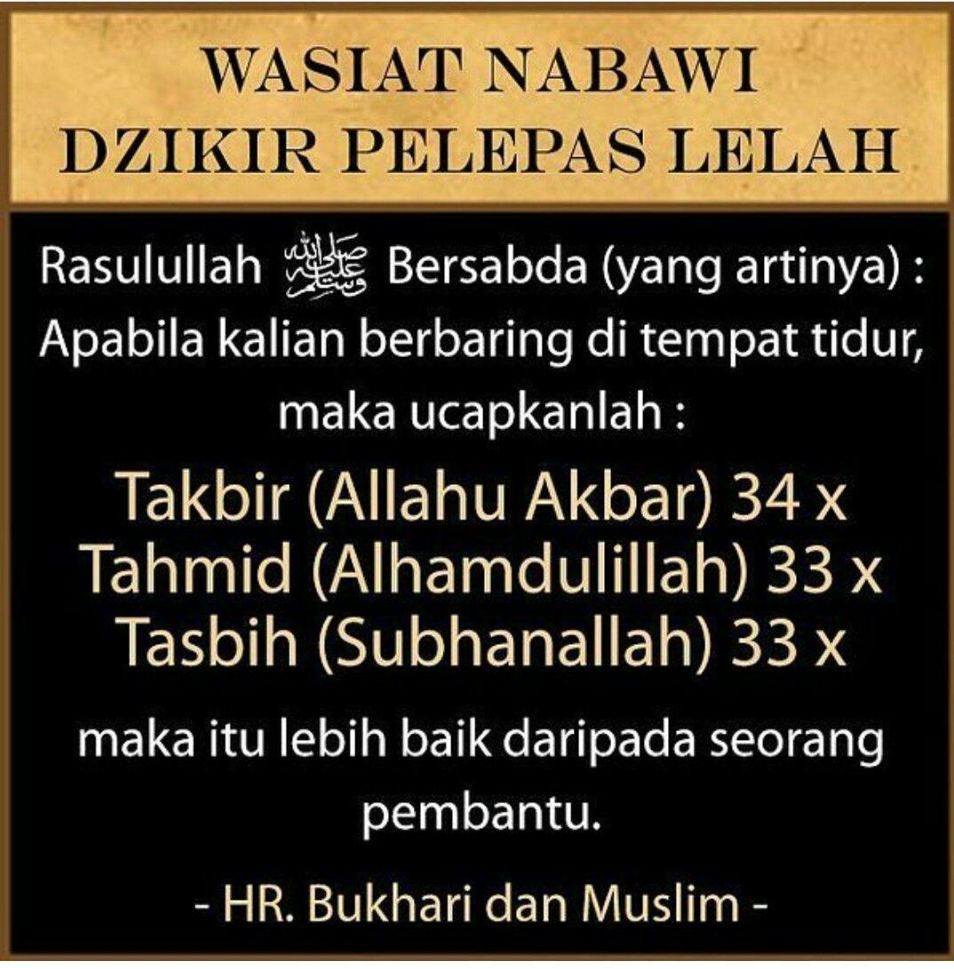 Zikir Pelepas Lelah Dengan Gambar Kutipan Qur An Islam