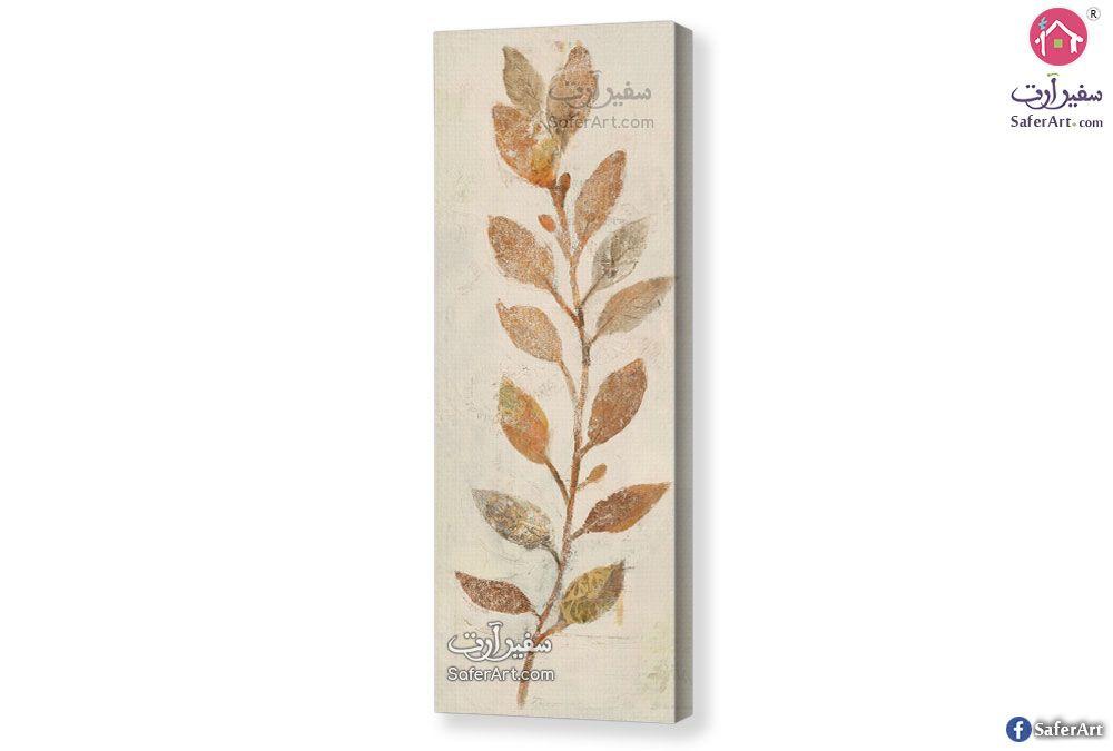 تابلوه مودرن أوراق شجر ذهبية سفير ارت للديكور Leaf Wall Art Golden Tree Wall Art