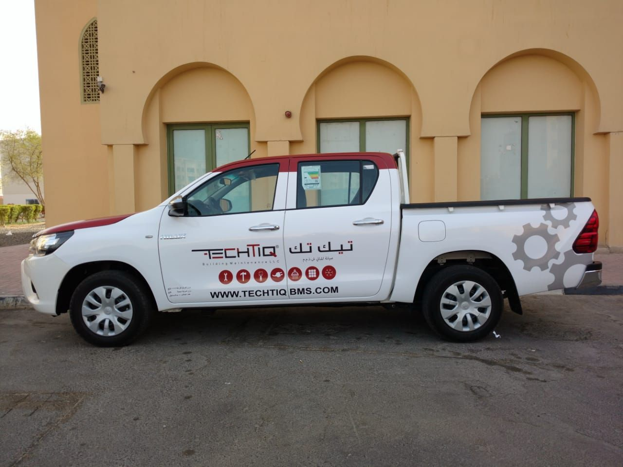 Vehicle Branding Car Stickers Bus Wrapping Vehicle Advertisement In Dubai Car Graphics Car Brands Car Signs [ 959 x 1280 Pixel ]