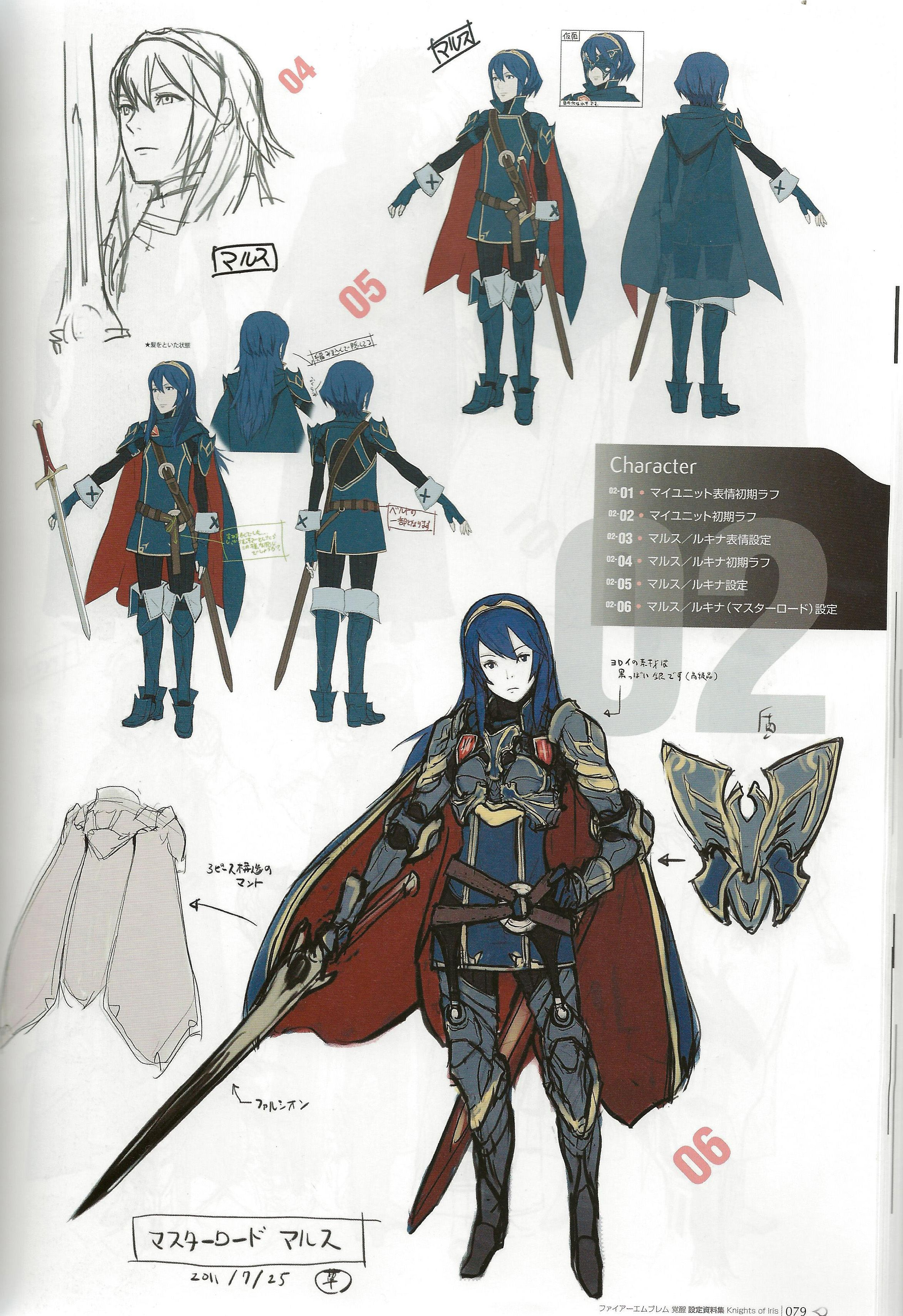 Fire Emblem: Awakening - Concept Art | Armor/Clothing ...