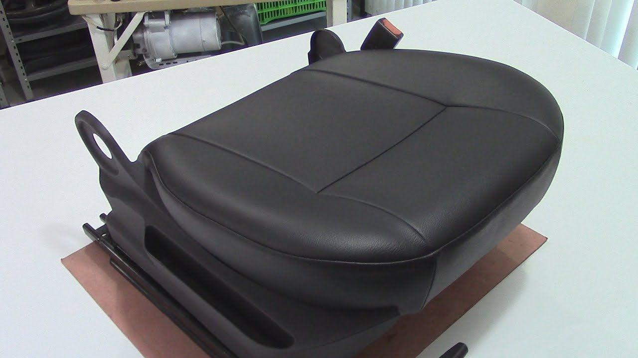 A Basic Seat Cushion Cover Car Upholstery (1) en 2020