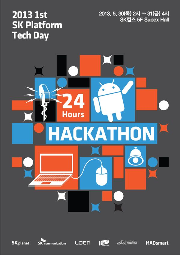 2013 SK Tech Day - Hackathon on Behance   Posters   Event poster
