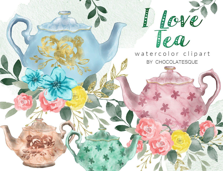 Teapot Clipart Tea Clipart Watercolor Teapot Watercolor Etsy Tea Diy Clip Art Watercolor Clipart