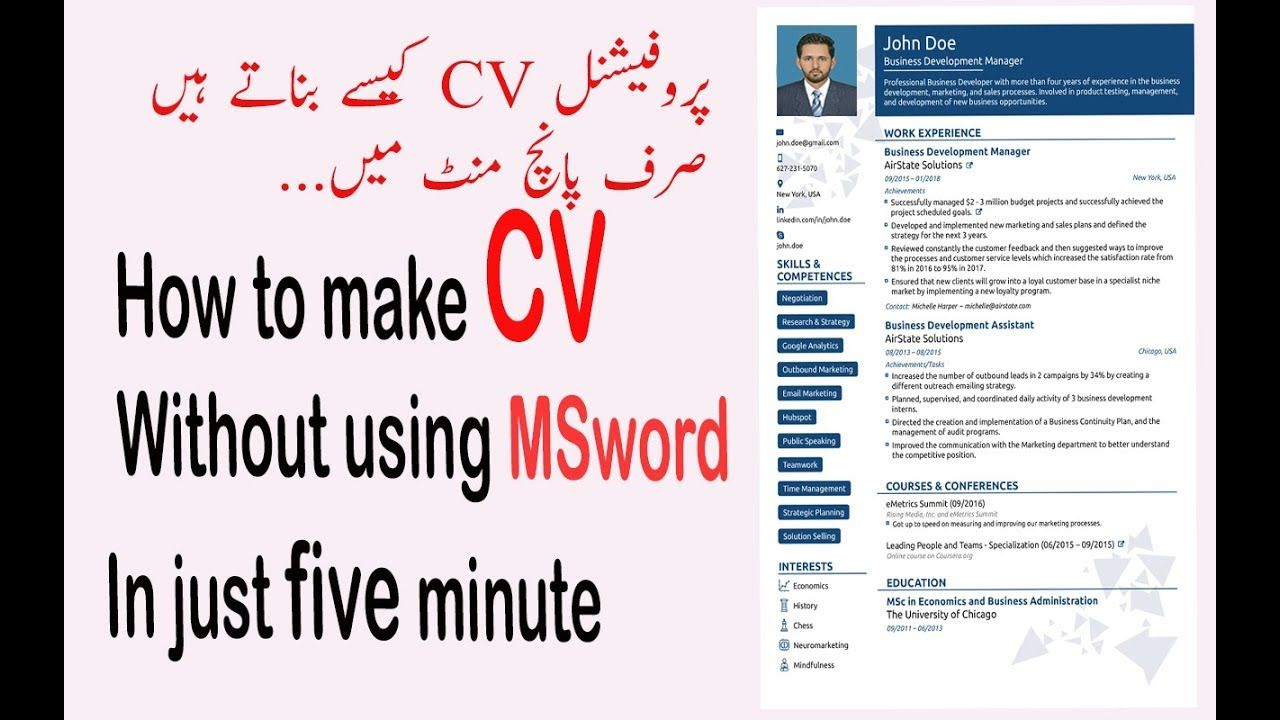 How To Make A Cv Resume Without Using Ms Word In Urdu Hindi Words Ms Word Resume