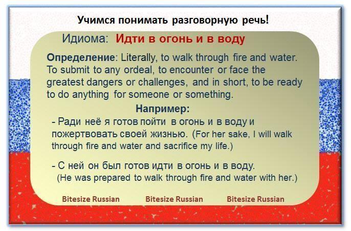 Igry Ogon I Voda Voda Ogon Igry