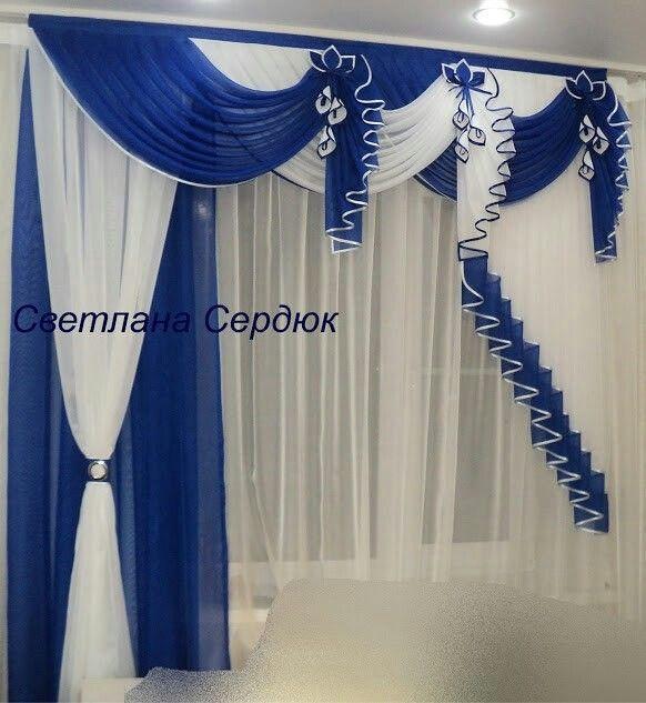 Cortinas Y Cenefas Window Drapes Panel Curtains Diy Curtains Valance Rainbow Curtains Window Trea Elegant Curtains Stylish Curtains Curtains And Draperies