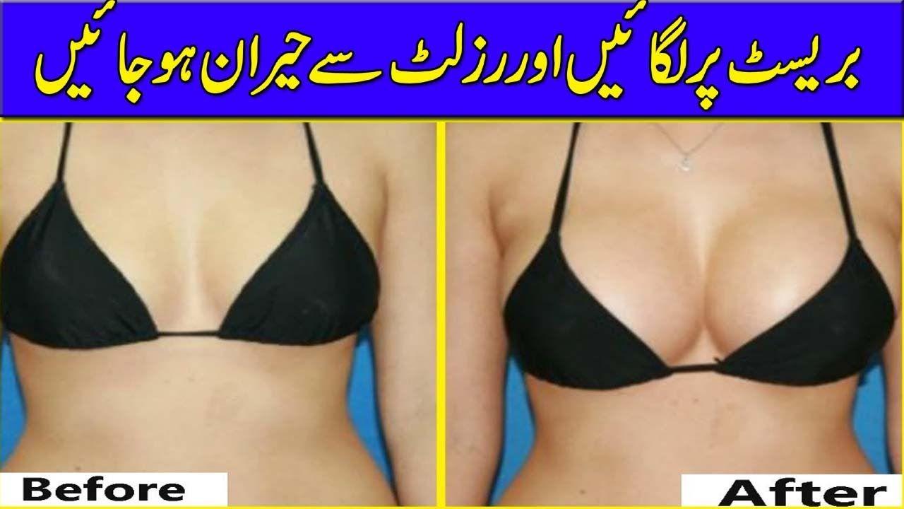 Nude women twerking gifs