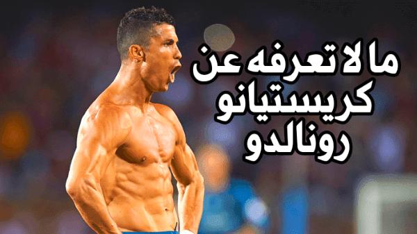 صور كرستيانو رونالدو خلفيات كريستيانو رونالدو رمزيات Cr7 Ronaldo Real Madrid Cristiano Ronaldo Cr7 Cristiano Ronaldo 7
