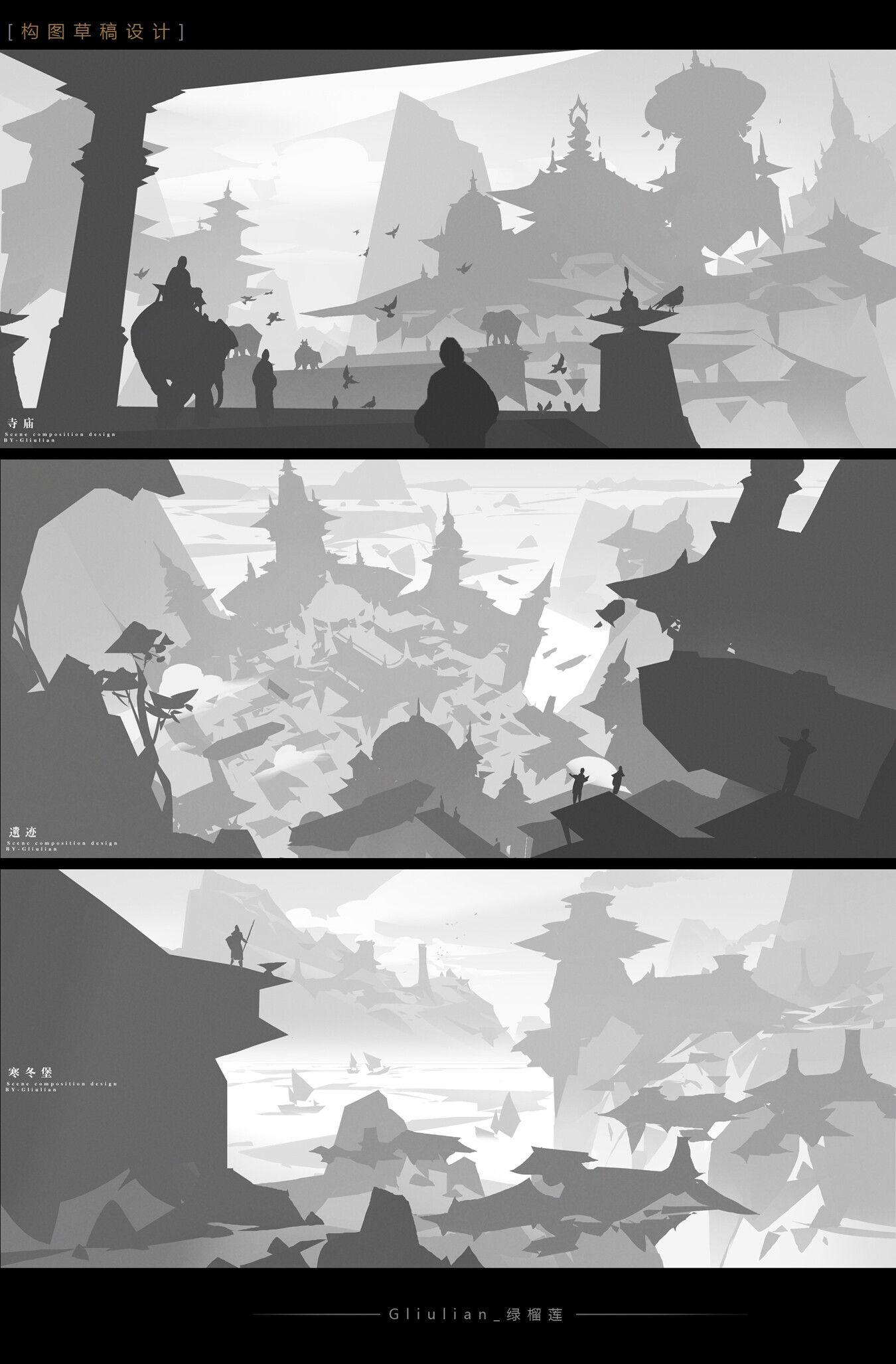 Artstation Graphic Composition Painting Process G Liulian レイアウト