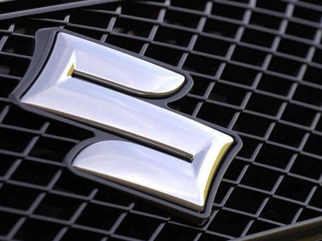 Suzuki Logo Hd Png Meaning Information En 2021 Autos