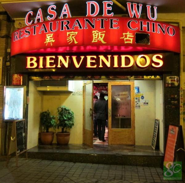 Restaurante Chino Casa De Wu Restaurante Chino Restaurantes China