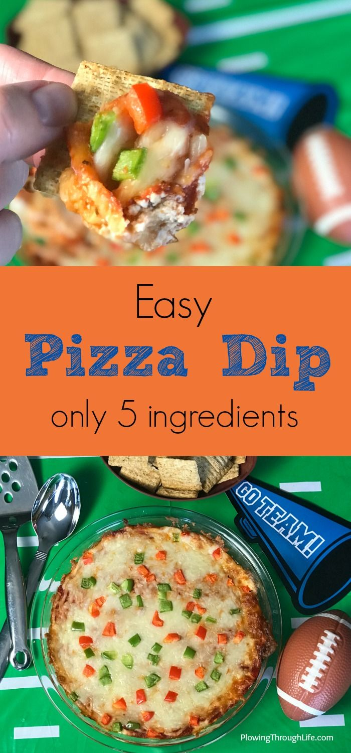 easy party snack for a crowd is Quick Pizza Dip with only 5 ingredients #superbowl #superbowlparty #partyfood #snack #cheese #pizza #pizzaparty