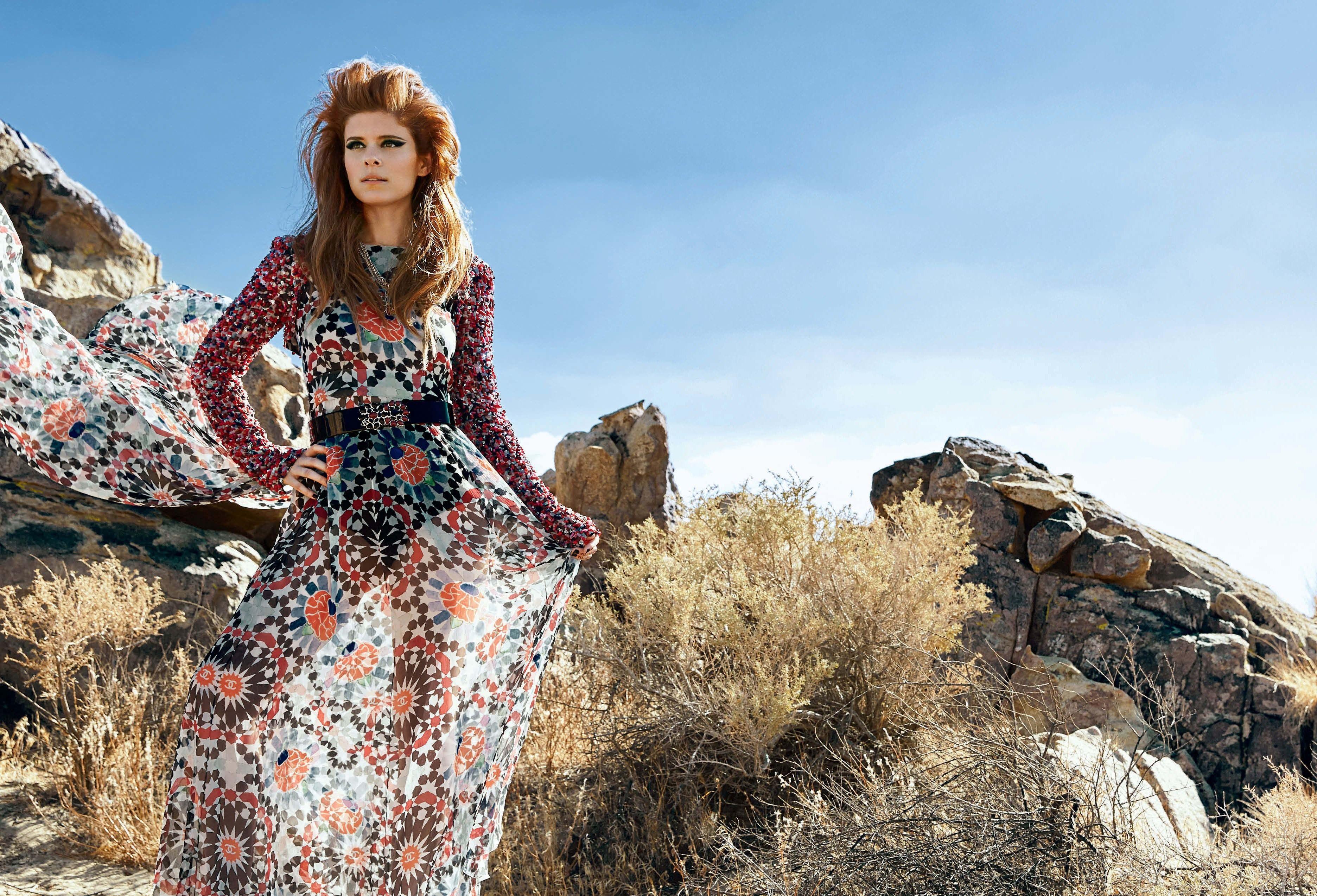 Kate Mara by John Russo for Harper's Bazaar Arabia November 2014