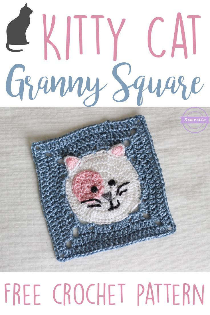Kitty Cat Crochet Granny Square | Tejido, Ganchillo y Gato