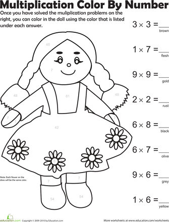 Multiplication Color By Number Doll 1 Color Worksheets Multiplication Everyday Math