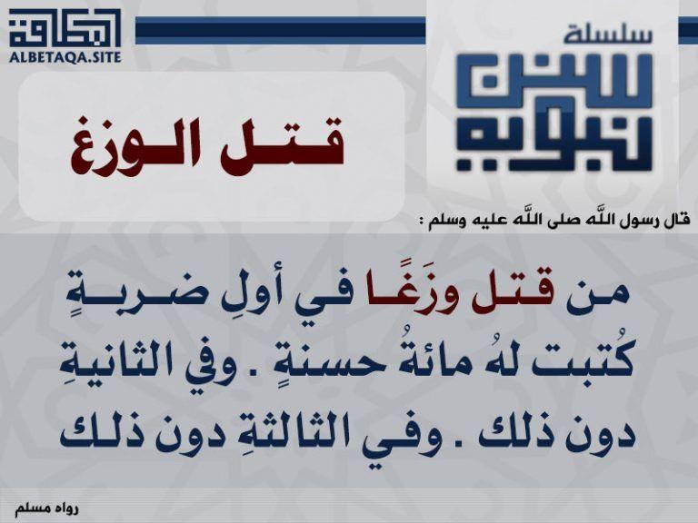 Pin On البطاقه الدعويه
