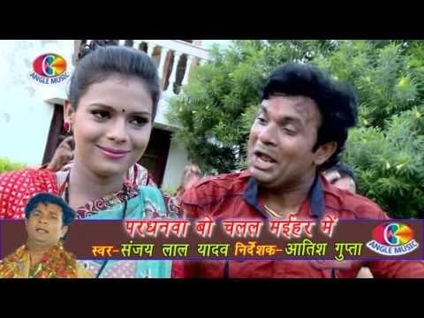 Bhojpuri lyrics: Dhaniya Paatar Ho Jaibu  _ Pradhanwa Bo Chalal Mai...