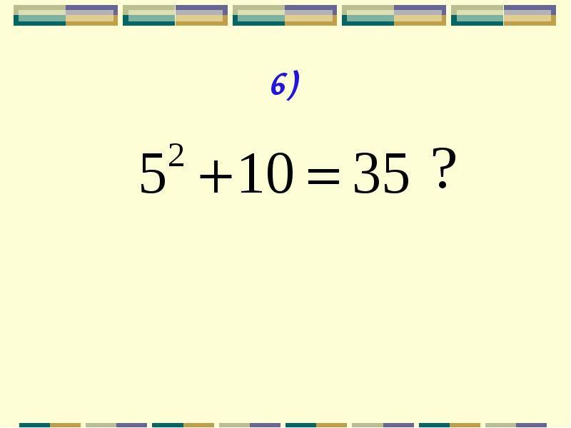 Факультативный курс геометрии в 7классе