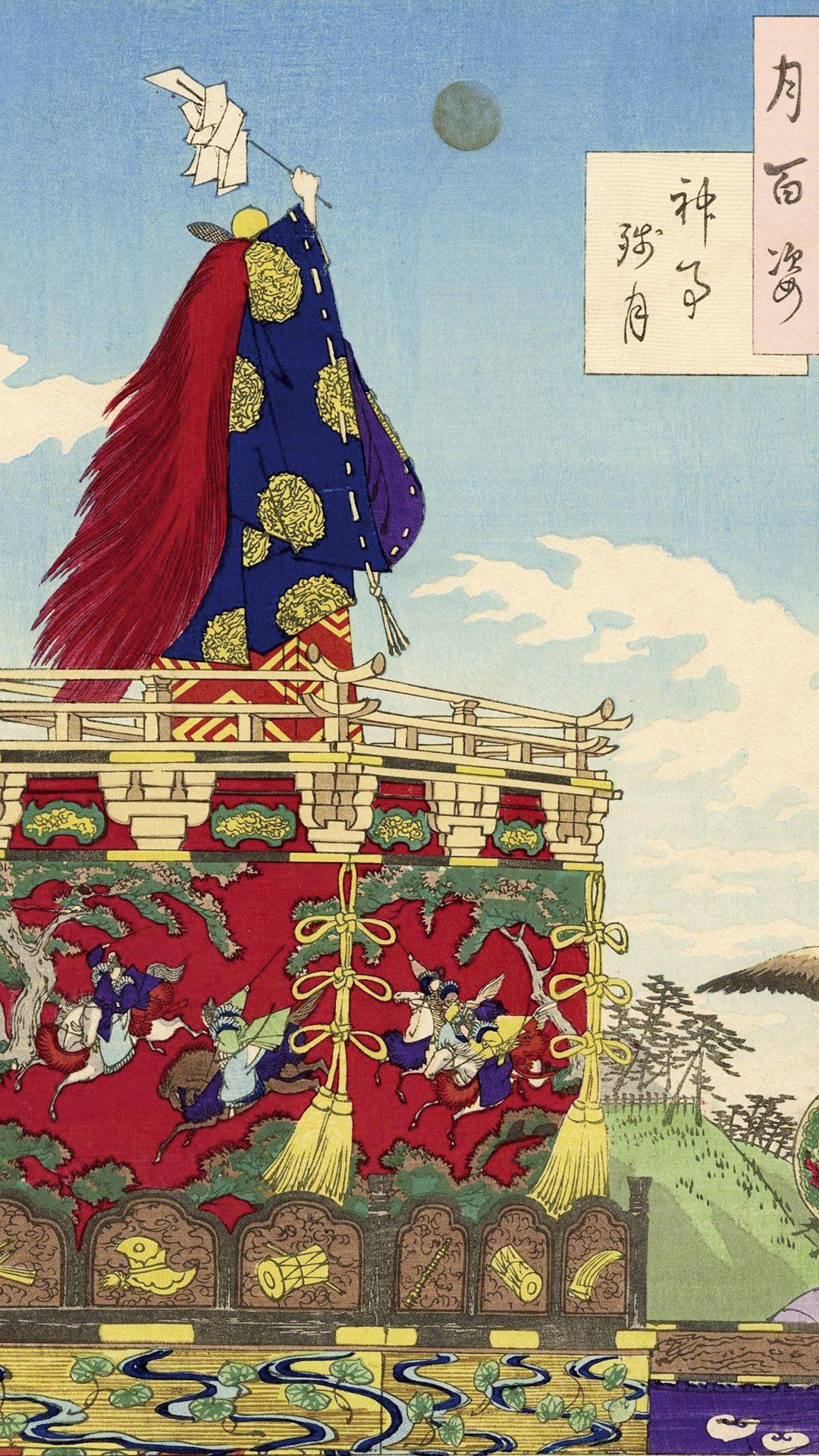 月岡芳年 月百姿 神事残月 旧山王祭 画像あり 月岡 日本画 壁紙