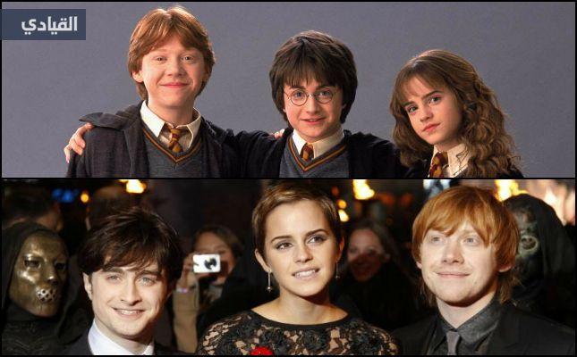 شاهد كيف تغير مظهر نجوم هاري بوتر عبر الزمن من منهم أصبح الأكثر وسامة Incoming Call Screenshot