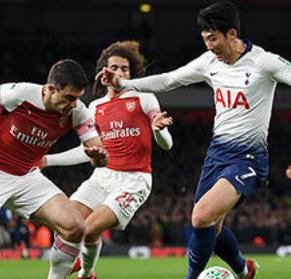 Pin On P League Tottenham Hotspur Vs Arsenal Fc Watch Live Stream