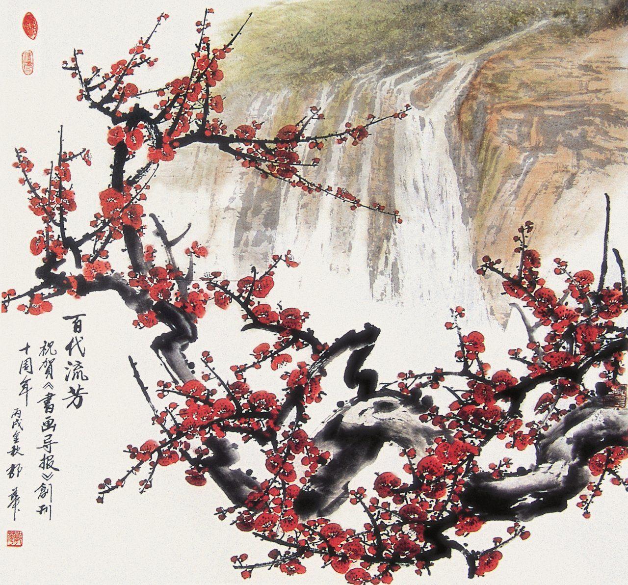 китайские и японские картинки